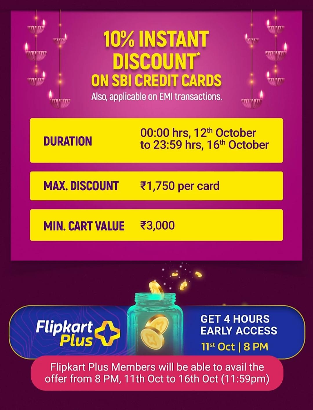 sbi-card-offer