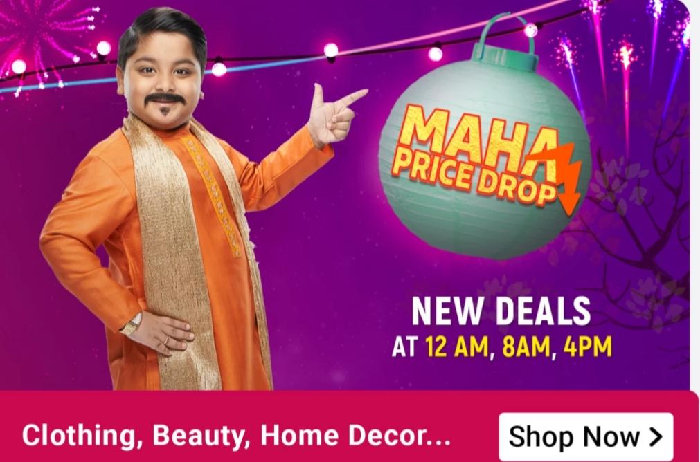 maha-price-drop