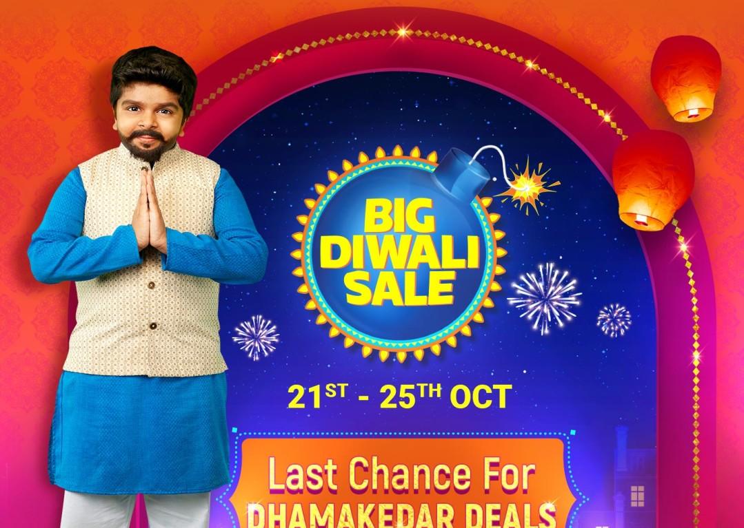 Flipkart Big Diwali Sale – Big Diwali Loot Offers