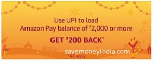 Amazon Pay Loot- Flat Rs.200 Cashback On Load Money