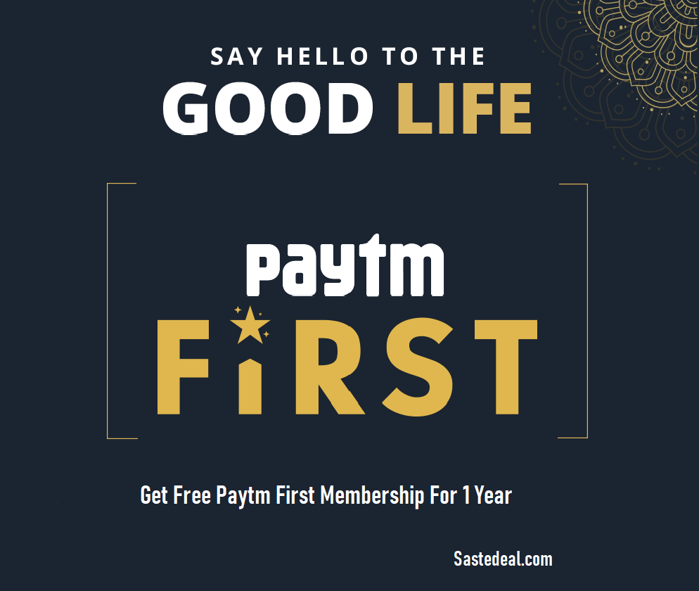 Get Free Paytm First Membership Subscription| Vivo Rewards