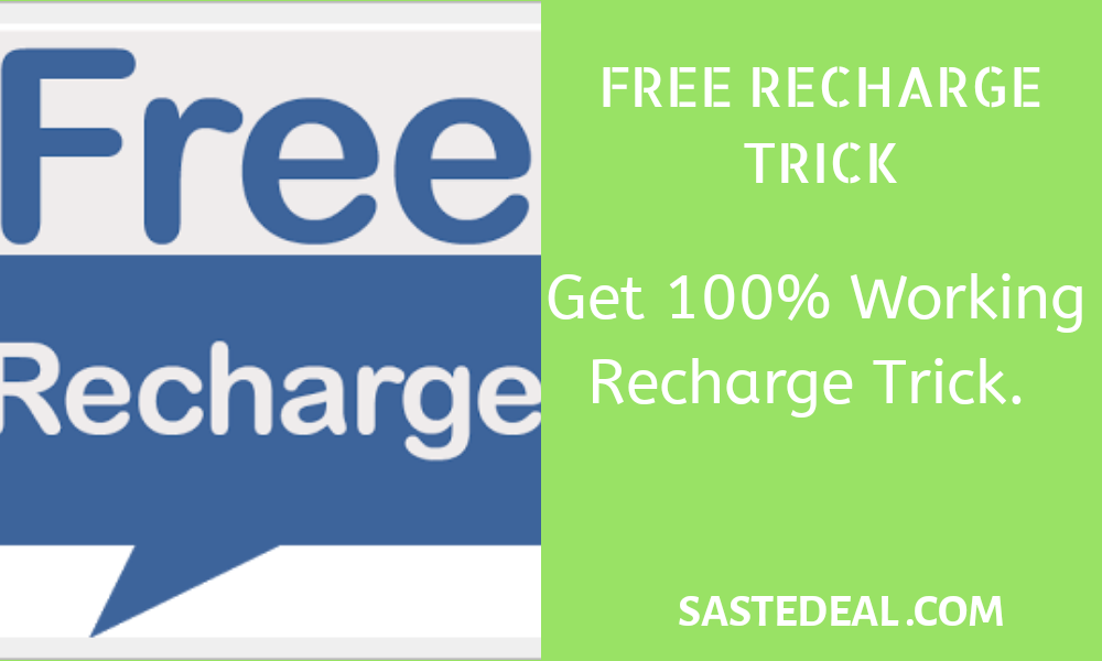 Free Recharge Tricks – Get 100% Free Mobile Recharge – March 2020