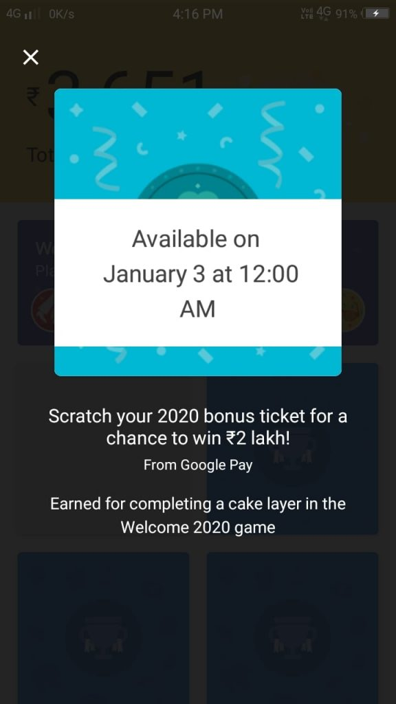 Google Pay   2020 Stamps Trick