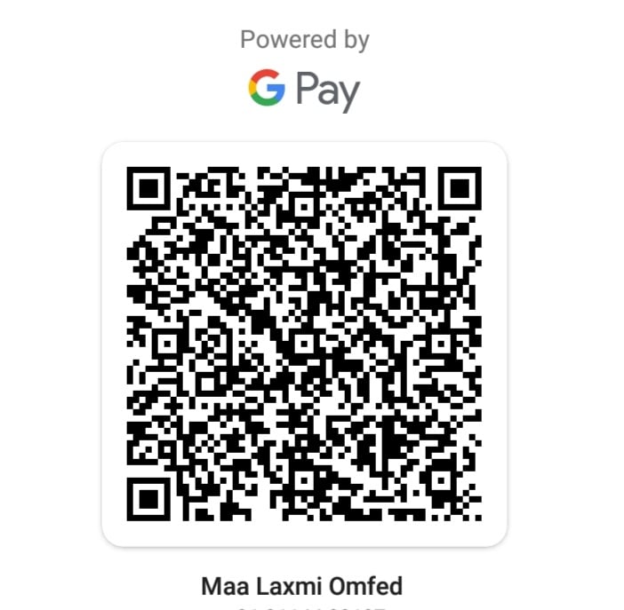 Google Pay Merchant For Disco Stamp