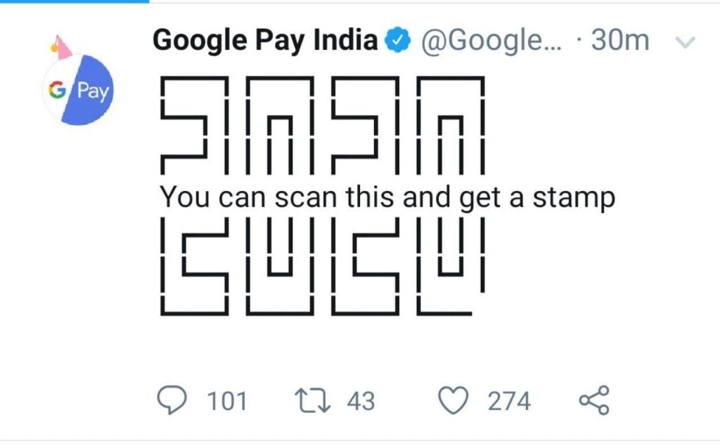 Google Pay 2020 Images