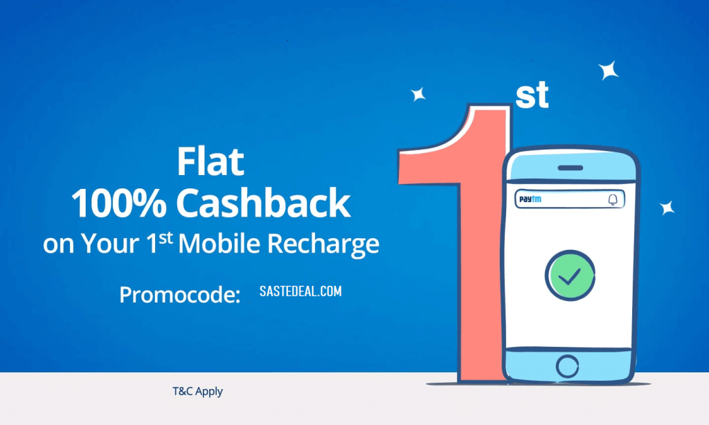 New Paytm Promo Code For Add Money Or Recharge
