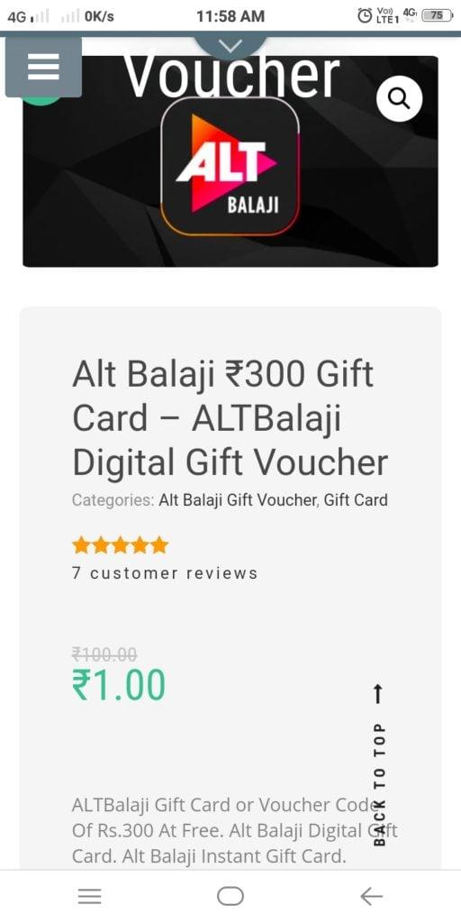 Alt Balaji Free Gift Voucher