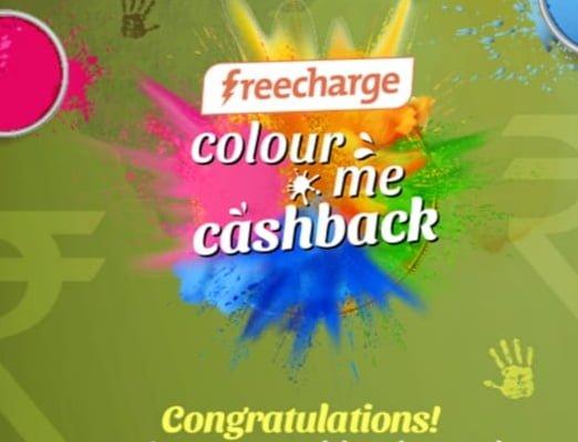 Freecharge Holi Offer – Get Colour Me Cashback Upto ₹200