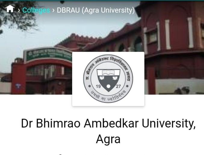 DBRAU Agra University Info & Admission Fees