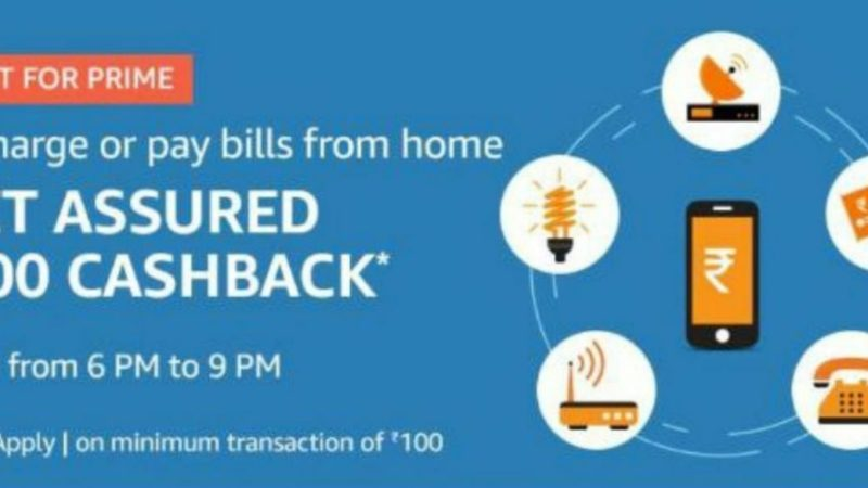 Amazon Flash Sale Recharge Toady – Get 100% Cashback On Recharge