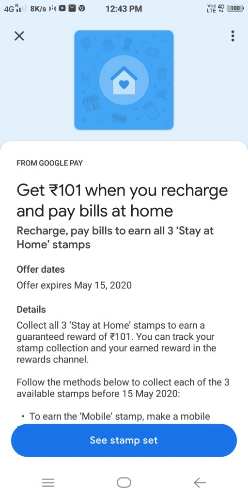 Google Pay Stay AT Home