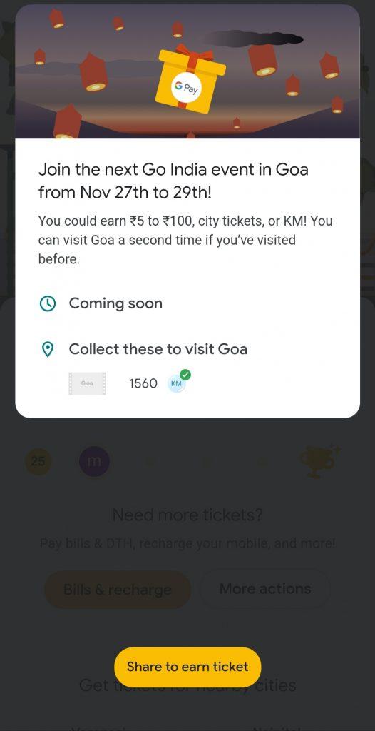 How to get Go India Goa Ticket