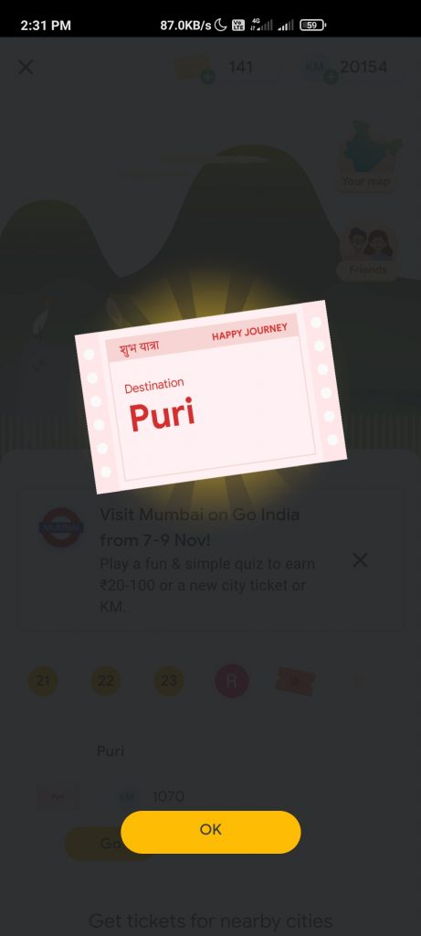 Tricks To Get Puri Ticket In Google Pay
