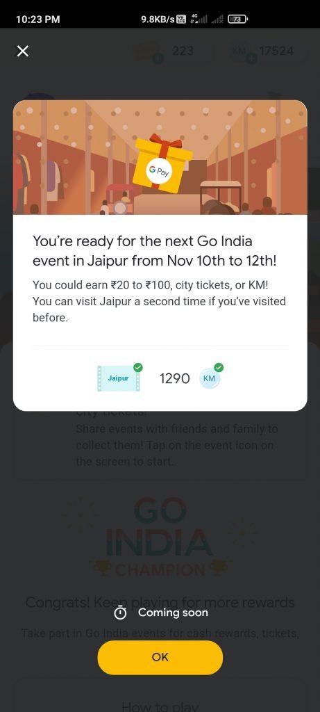 Google Pay Go India Jaipur Event Quiz Answers