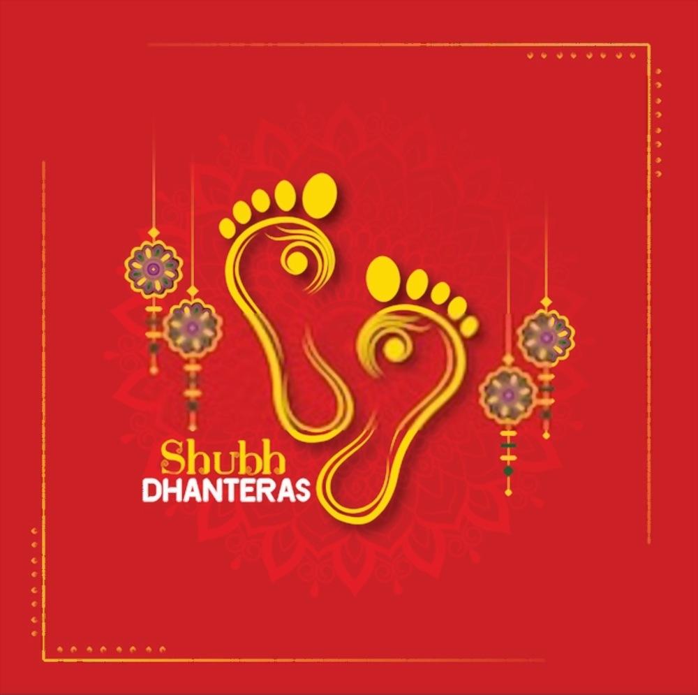 Subh Dhanteras 2020 WhatsApp images