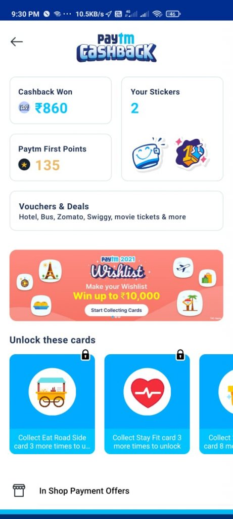 How To Use Paytm 2021 Wishlist Offer