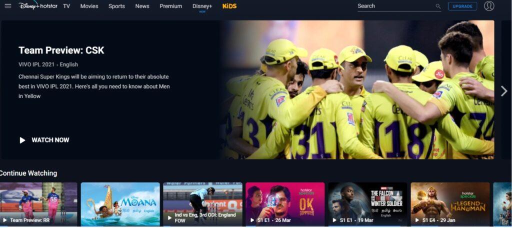 Watch Free IPL 2021 On Hotstar