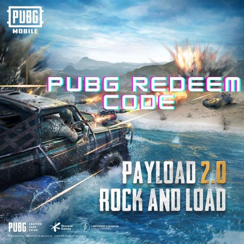 PUBG Mobile Redeem Codes 2021