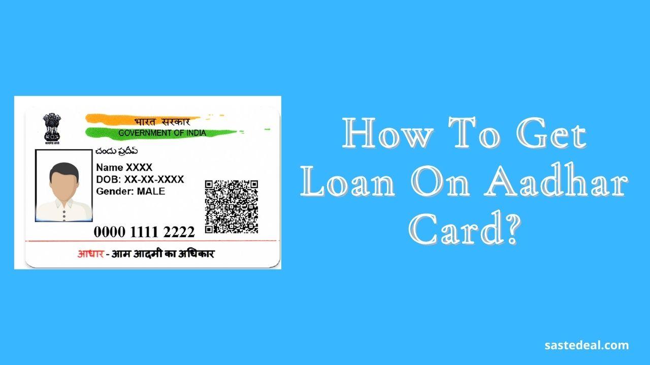 Aadhar Card Loan Apply Online