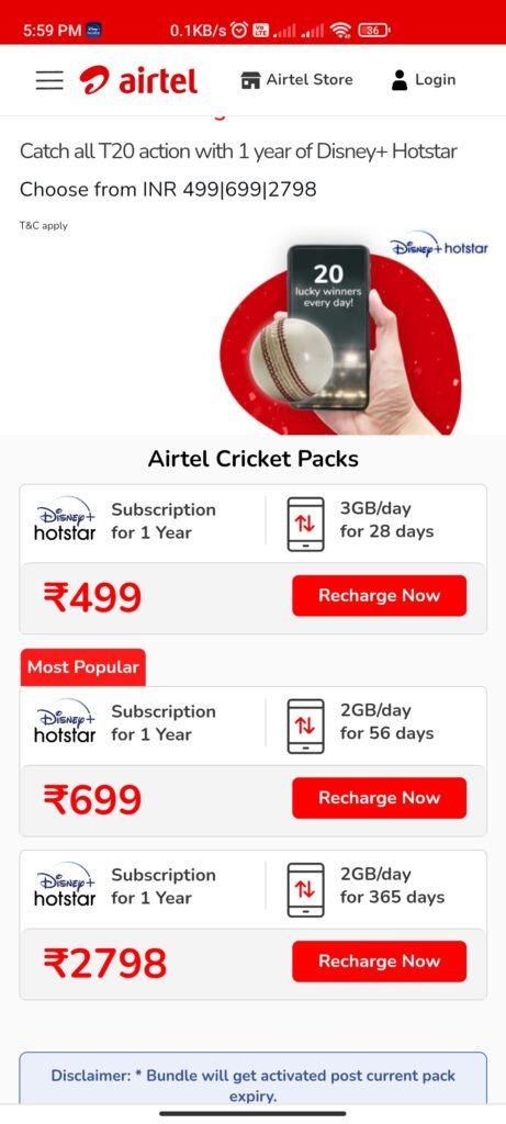 Free Disney+ Hotstar On Airtel Cricket Plan